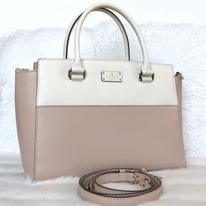 ⭐️Kate Spade Medium Leather Satchel
